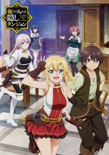 Ore Dake Haireru – A New Fantasy Anime