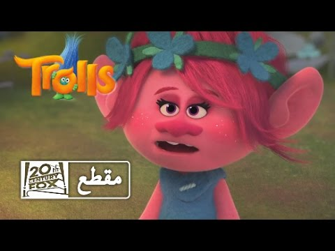 Trolls Hair Up is an online hair styling